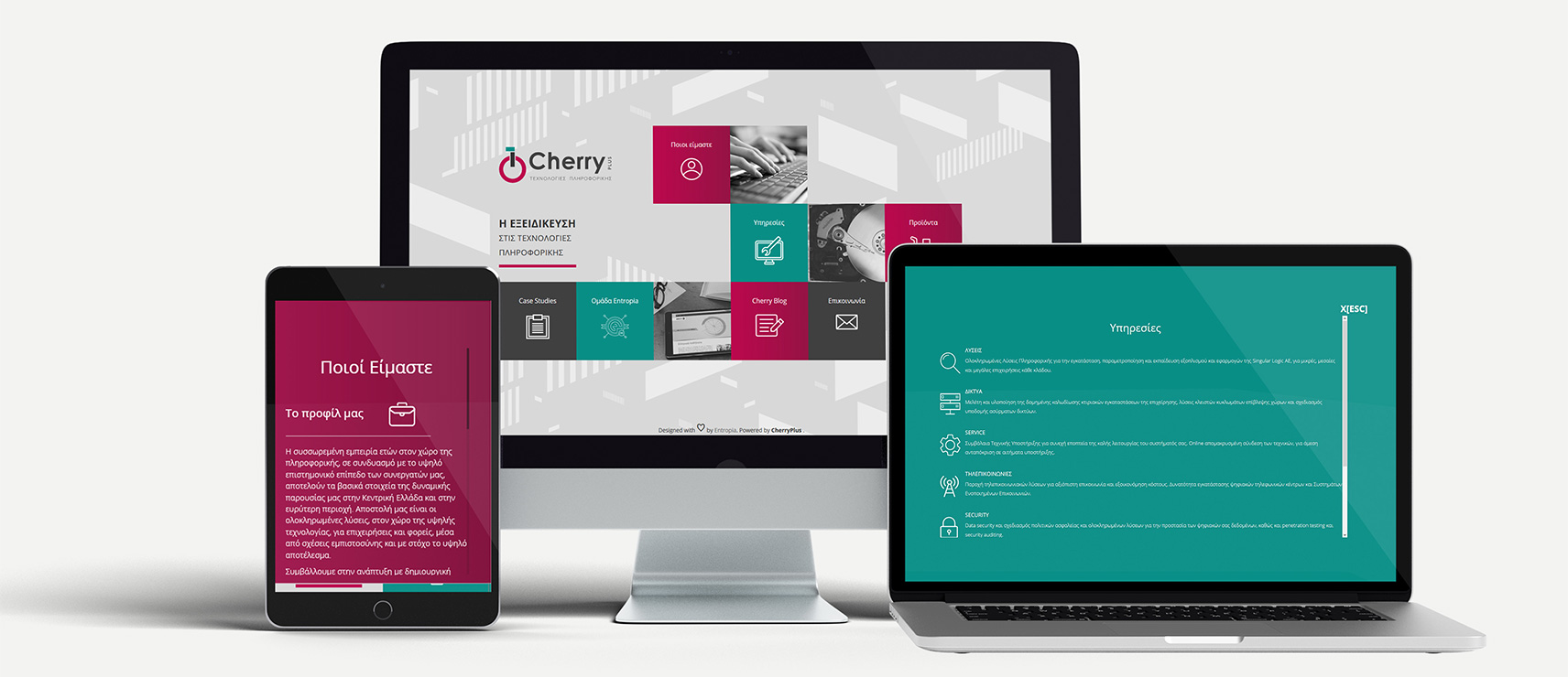 Project Cherry Plus cover