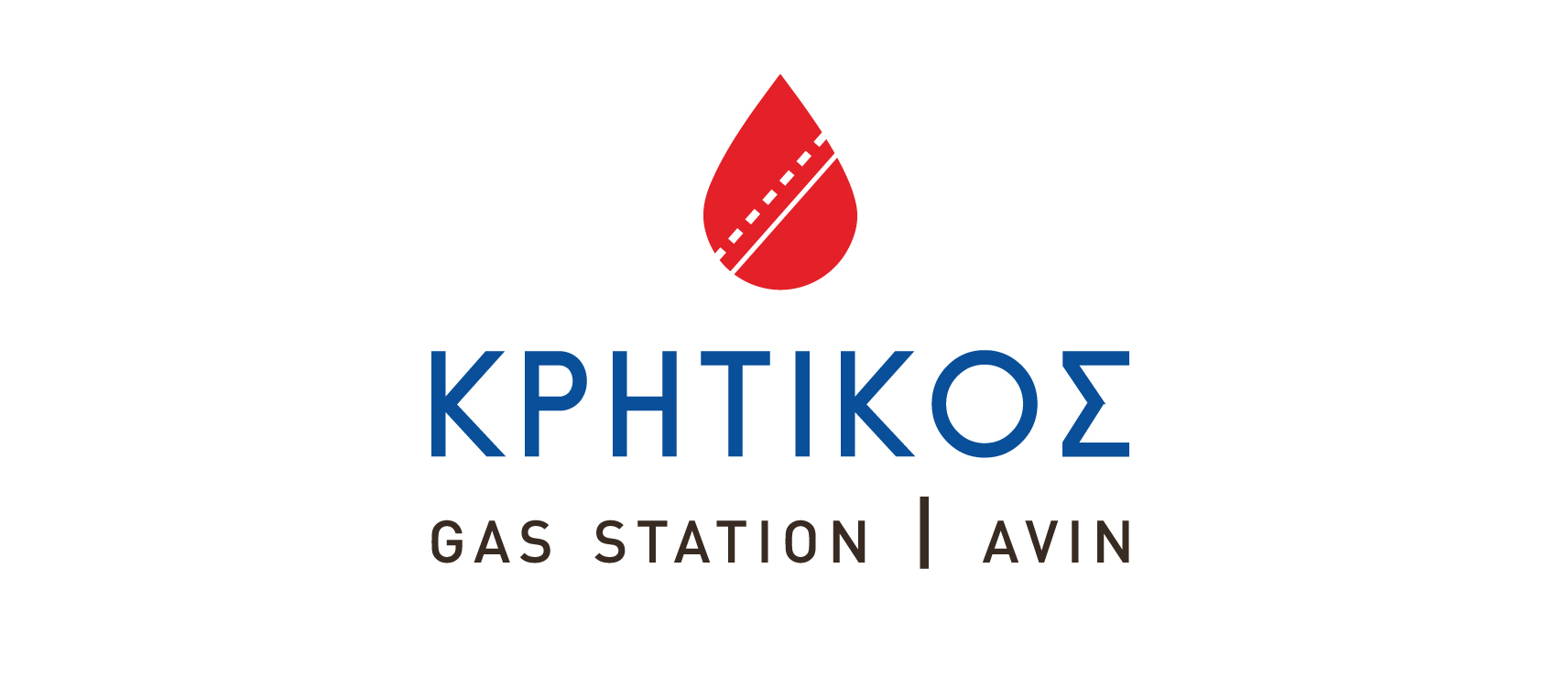 Project Κρητικός Gas Station cover