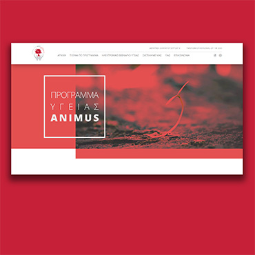 Animus Benefits cover